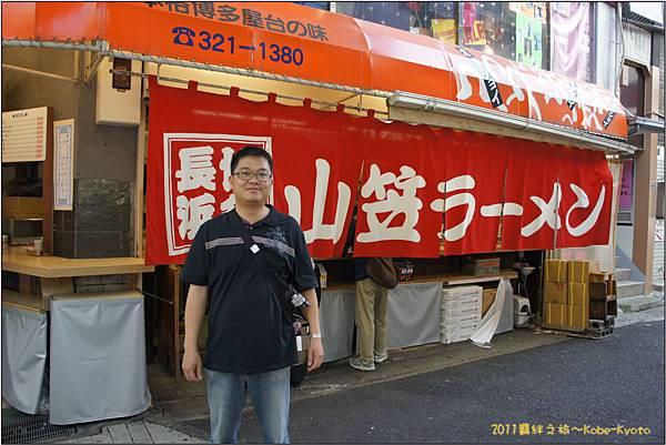 D1_Kobe街道11.JPG