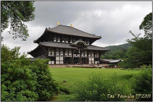 奈良-東大寺062.JPG