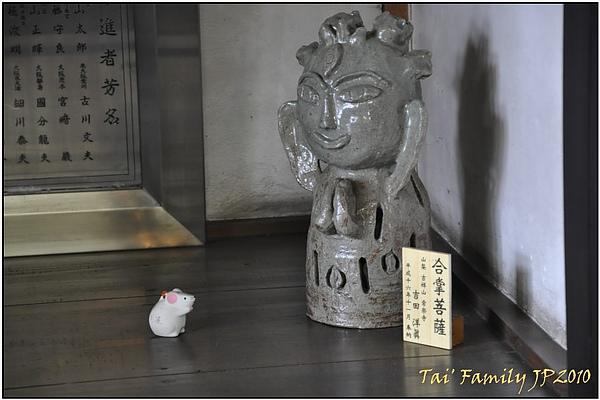 奈良-二月堂088.JPG