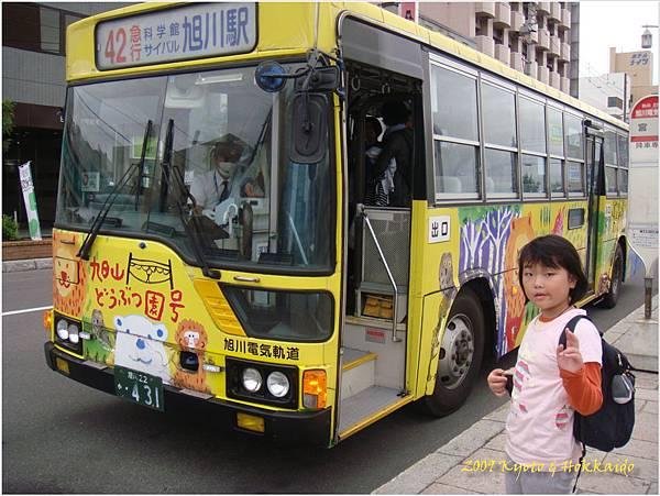 4旭川Z_其它27.JPG
