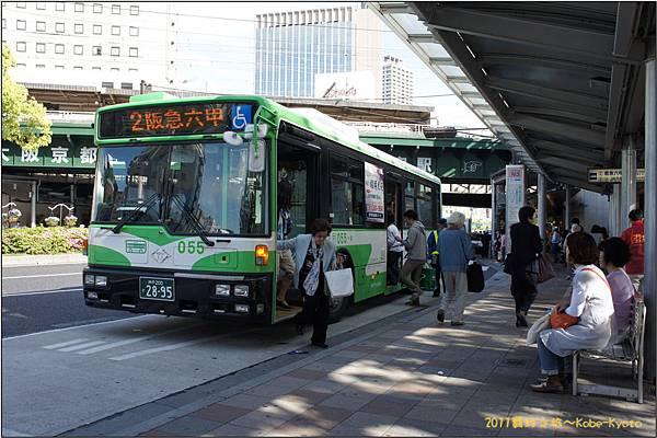 D4_神戶7.JPG