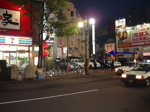 札幌夜遊24.jpg