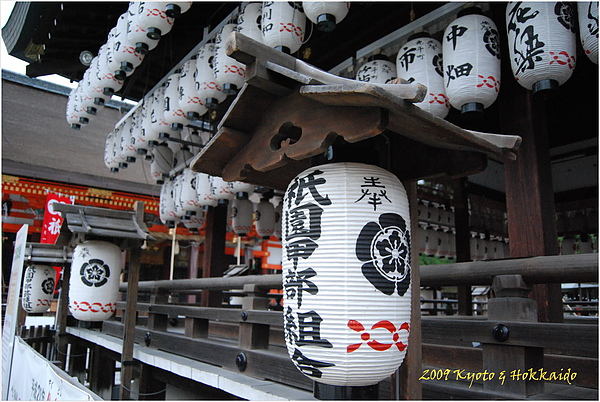 祇園八阪神社46.JPG