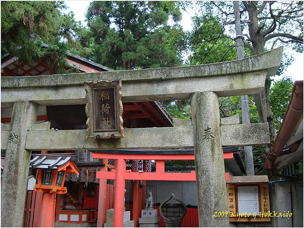 祇園八阪神社26.JPG
