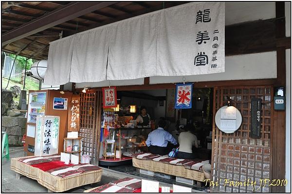 奈良-二月堂028.JPG