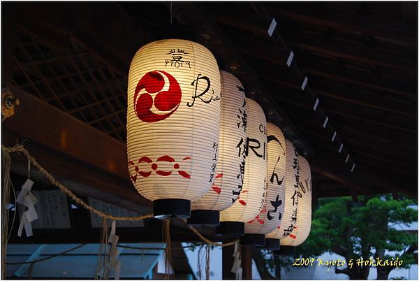 祇園八阪神社39.JPG