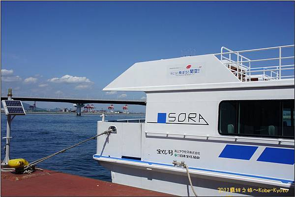 D1_Kobe快速船22.JPG