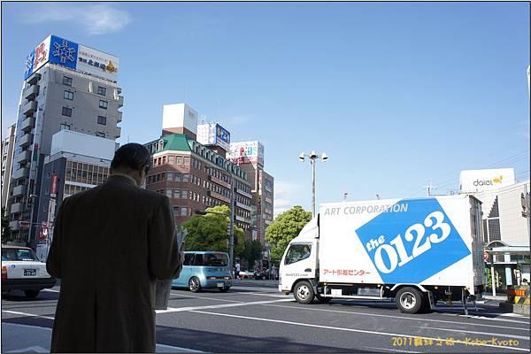 D4_神戶9.JPG