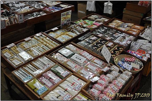 京都錦市場49.JPG