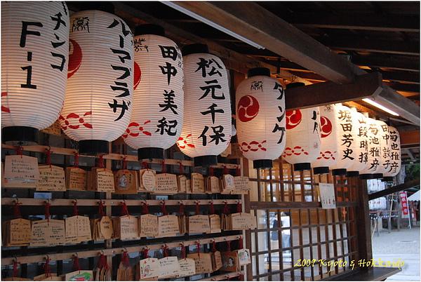 祇園八阪神社42.JPG