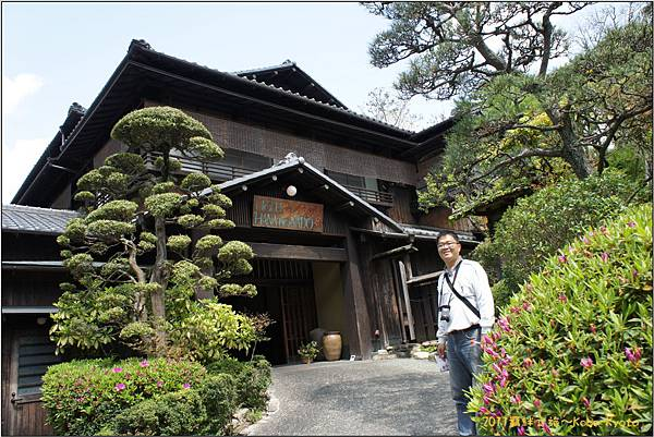 D2_六甲溫泉117.JPG