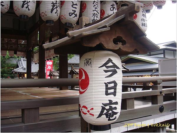 祇園八阪神社11.JPG