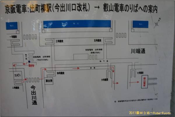 D3_貴船鞍馬1.JPG