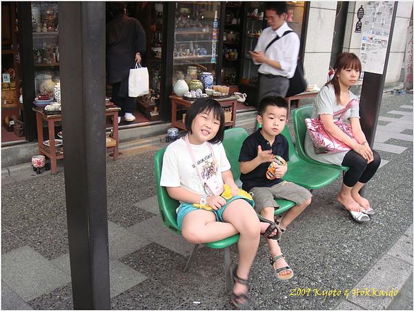 祇園八阪神社62.JPG