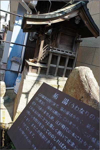 D2_六甲溫泉150.JPG