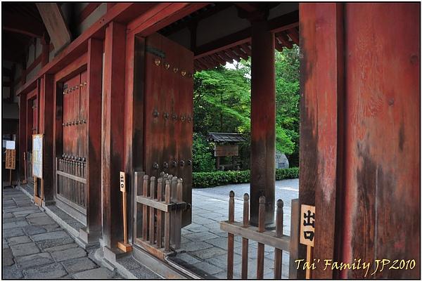 奈良-唐提招寺012.JPG