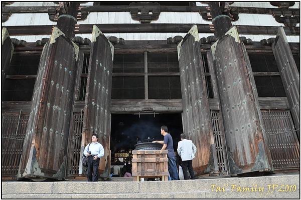 奈良-東大寺071.JPG