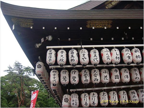 祇園八阪神社7.JPG
