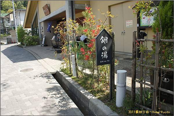 D2_六甲溫泉139.JPG