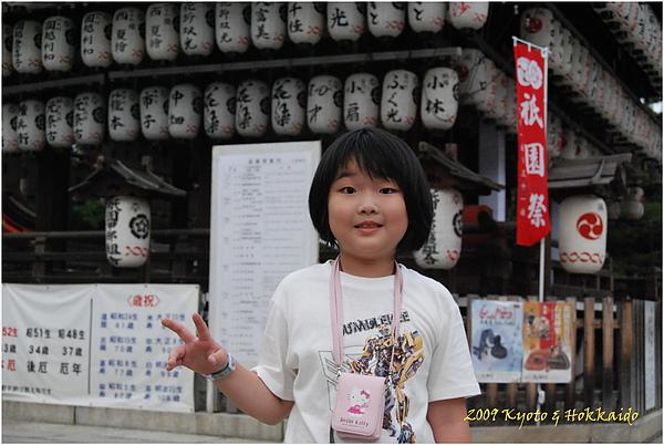 祇園八阪神社52.JPG