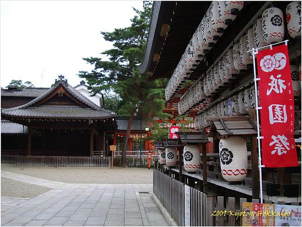 祇園八阪神社22.JPG