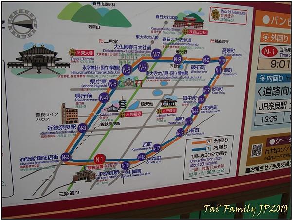 奈良-交通018.JPG
