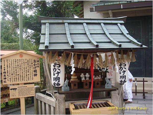 清水寺85.JPG