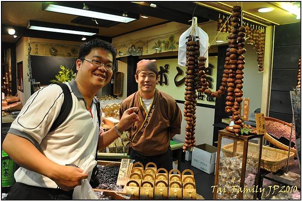 京都錦市場99.JPG