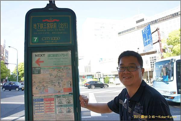 D1_Kobe街道14.JPG