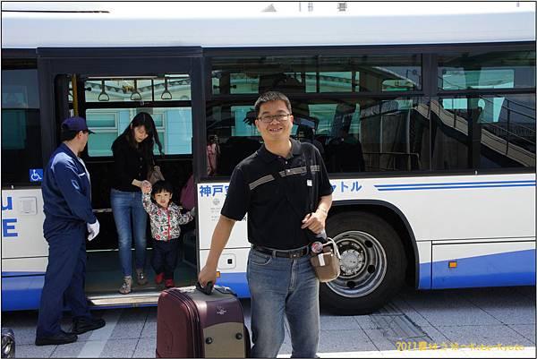 D1_到Kobe15.JPG