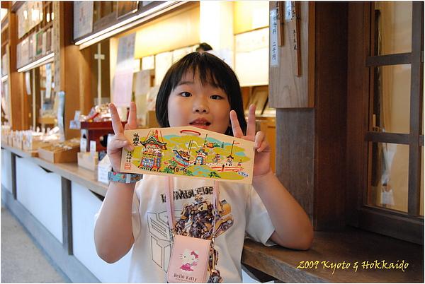 祇園八阪神社53.JPG