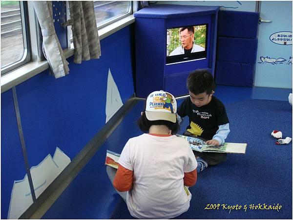 4旭川Z_動物園號94.JPG