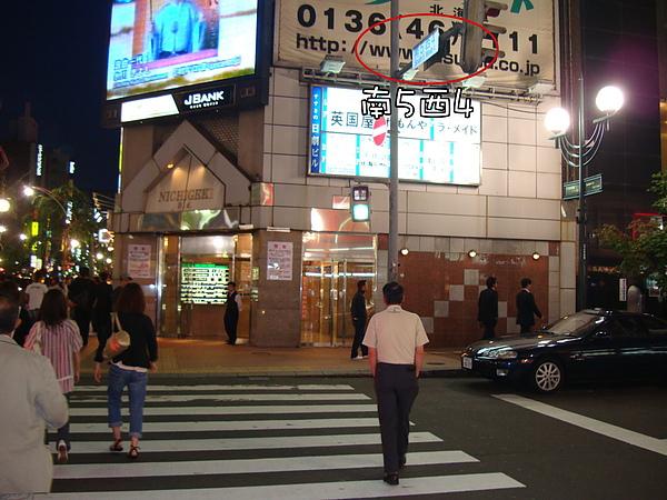 札幌夜遊23.jpg
