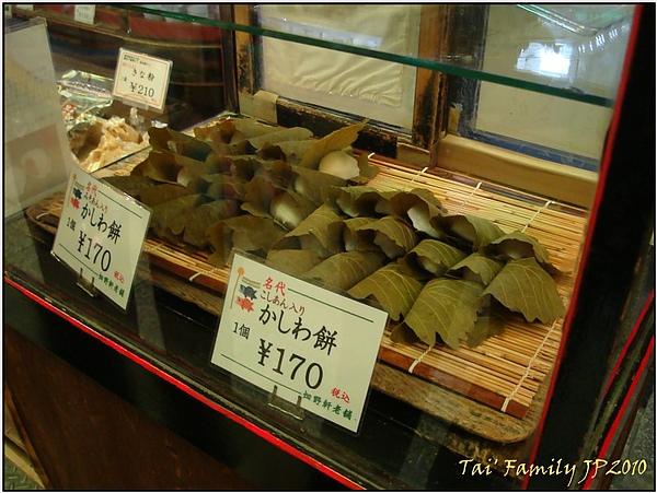 京都錦市場06.JPG