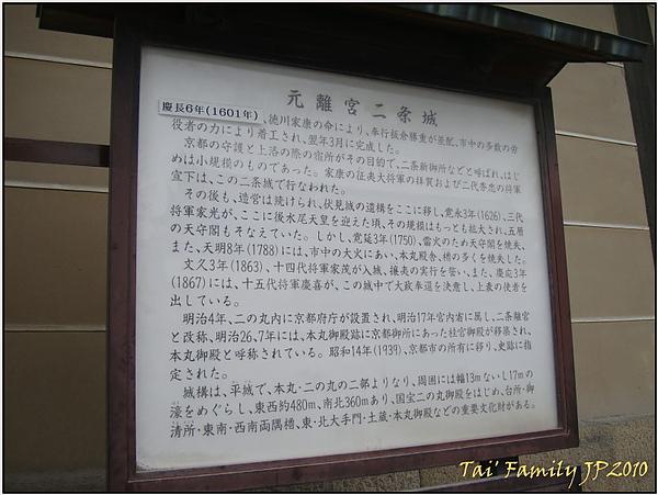 元離宮02.jpg