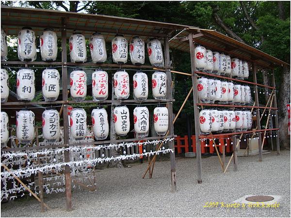 祇園八阪神社18.JPG