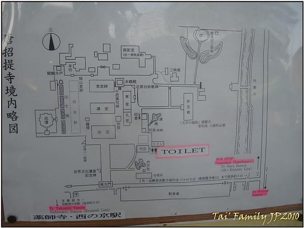 奈良-唐提招寺004.JPG