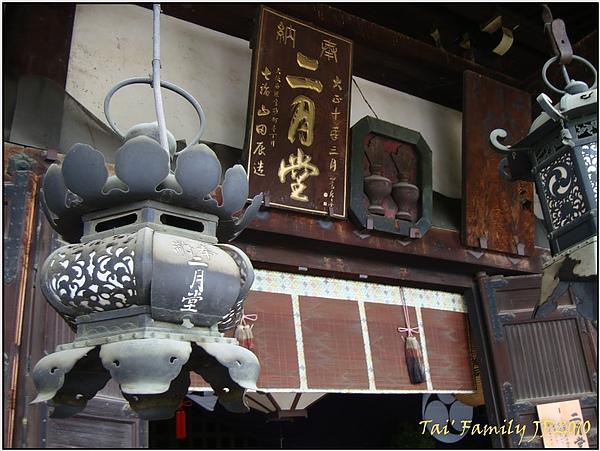 奈良-二月堂050.JPG