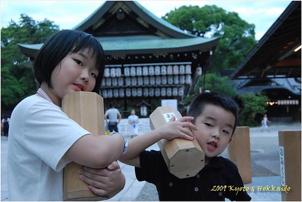 祇園八阪神社55.JPG