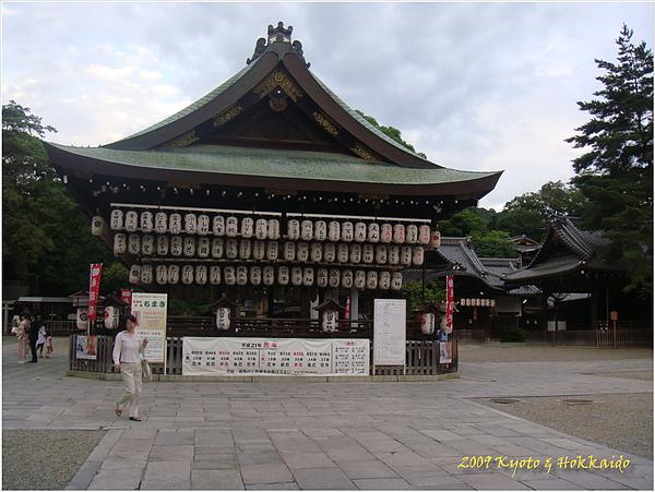 祇園八阪神社6.JPG