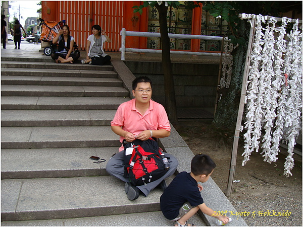 祇園八阪神社33.JPG