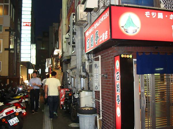 札幌夜遊26.jpg