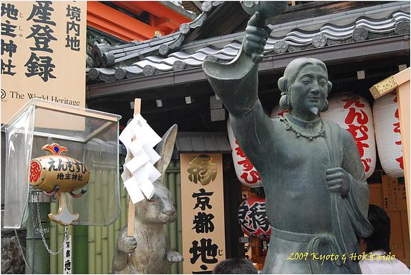 清水寺96.JPG