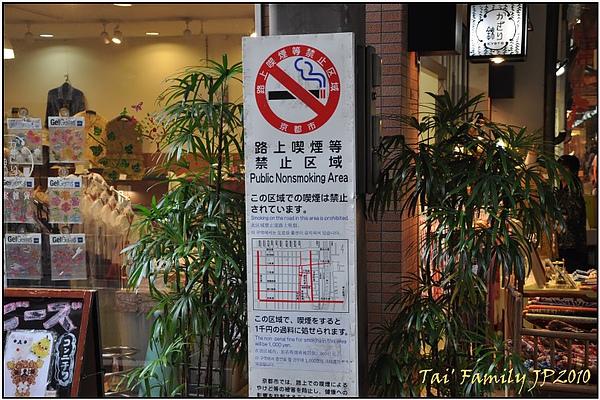 京都錦市場38.JPG