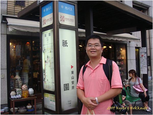 祇園八阪神社63.JPG