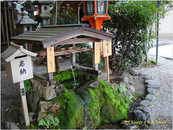 祇園八阪神社25.JPG