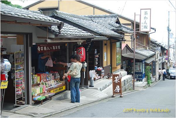 清水寺31.JPG