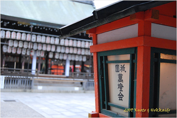 祇園八阪神社41.JPG