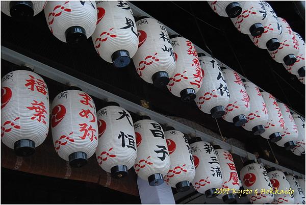 祇園八阪神社48.JPG