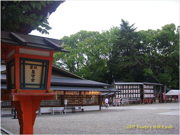 祇園八阪神社35.JPG